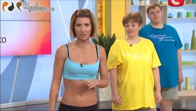 Аніта луценко: як прибрати живіт за допомогою ефективних вправ