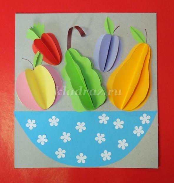 Аплікація фрукти на тарілці для дітей зі справжніх і паперових фруктів