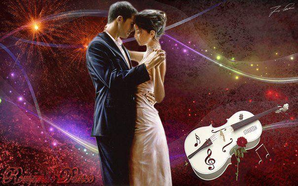 До чого сниться танцювати повільний або швидкий танець на галасливому балу або на самоті