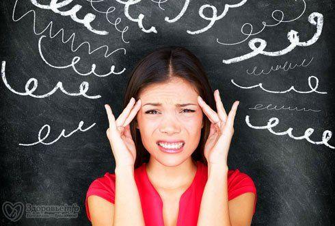 Як позбутися від стресу: