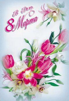 бабусі на 8 березня