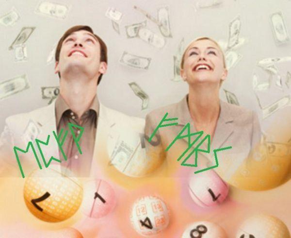 Руни для виграшу в лотерею: спеціальні магічні комбінації