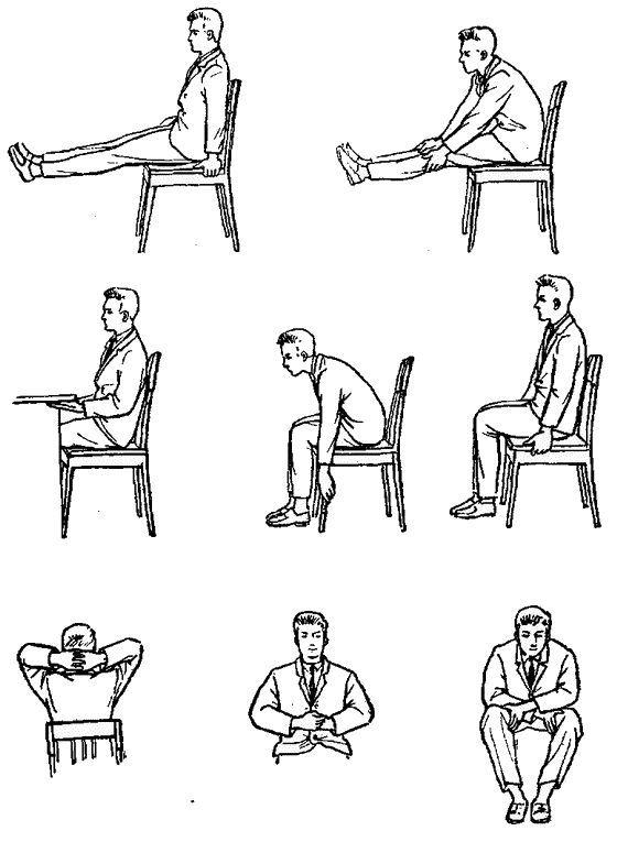 Сидяча ізометрична гімнастика