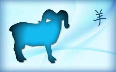 Східний гороскоп на 2017 рік коза (вівця)